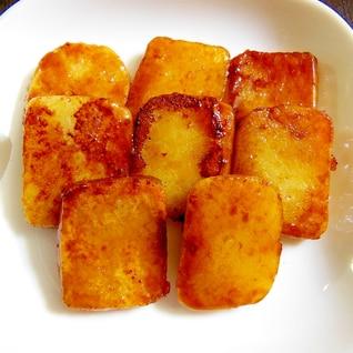 冷凍保存用ジャガイモ餅