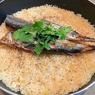 秋刀魚の和風パエリヤ