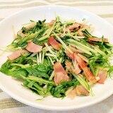 ♪素材だけ♡水菜とベーコン炒め♪