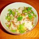 アボカド納豆のタイ風味混ぜご飯