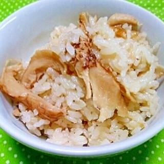 冷凍松茸☆いつでも松茸ご飯