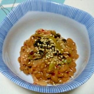 納豆キムチ高菜和え++