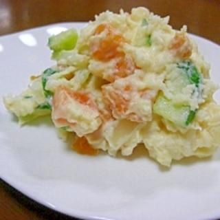 ポテトサラダ*柿入り