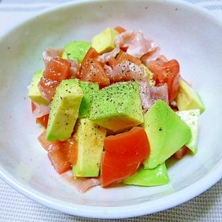 シンプルがいい、生ハムとアボカド・トマトのサラダ