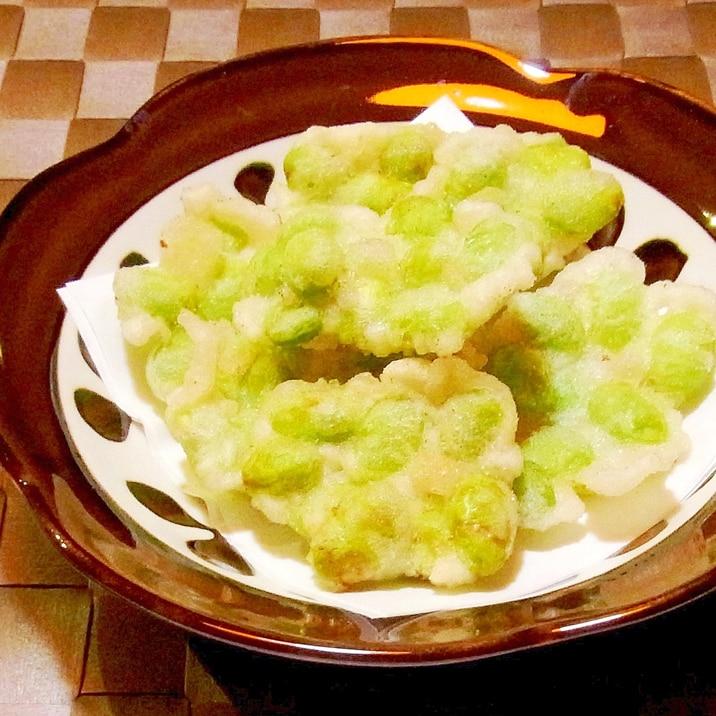 枝豆のおつまみ天ぷら