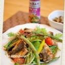 鯵のバルサミコサラダ
