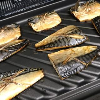 冷凍鯖で美味しい塩サバのオーブン焼き