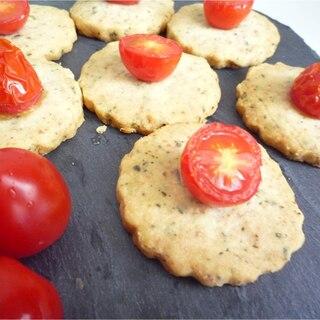 甘くないクッキー トマトとチーズのサブレ