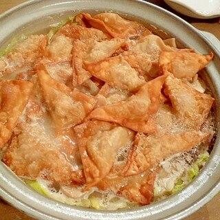 揚げワンタン鍋