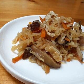 椎茸が美味しい!切り干し大根の煮物!