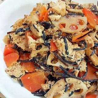 簡単✿根菜とひじきと豆腐の煮物❤