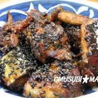 黒豆幻米ご飯に合うおかず~昼~サンマ煮