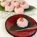 もち米で桜餅