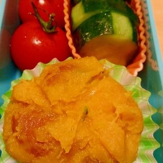 冷凍かぼちゃで茶巾~お弁当に~