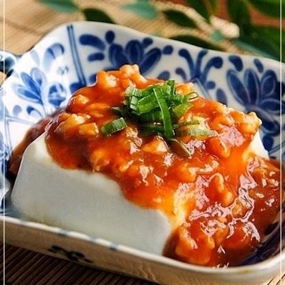 中華の人気メニューと豆腐が合体♪ えびチリ温奴