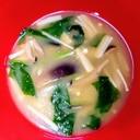 毎日のお味噌汁277杯目*茄子と小松菜、キノコ