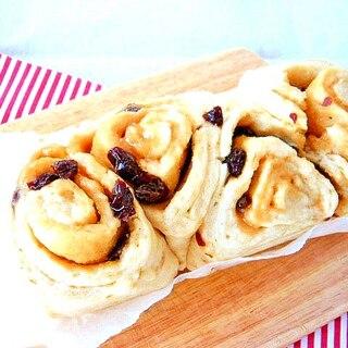 ピーナツバターとレーズン入り★ろーる蒸しパン