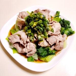 簡単!(^^)ゆで豚とチンゲン菜のネギポン酢ダレ♪