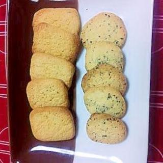 バター不使用 おからクッキー