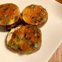 茄子の味噌マヨ焼き