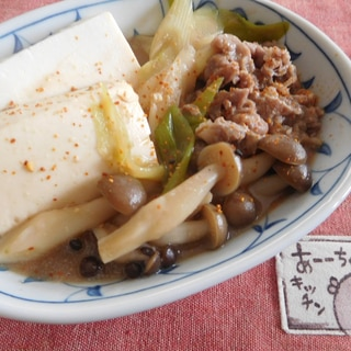 甘みそ肉豆腐