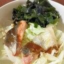 鮭とキャベツ、わかめのサラダ。