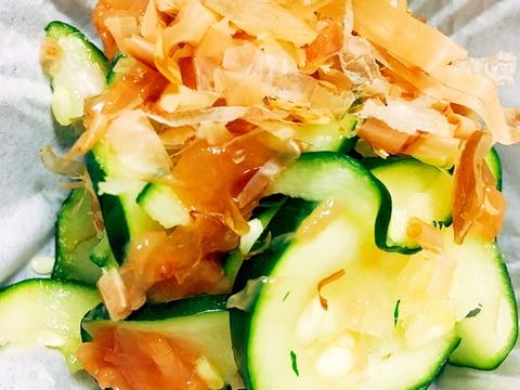 簡単副菜☆ズッキーニの梅和え