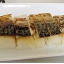塩さばフィーレで♪すぐできる焼きさば寿司