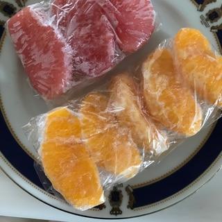 オレンジ&グレープフルーツの冷凍保存方