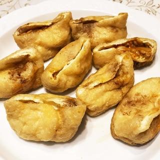 納豆キムチチーズの揚げ包み