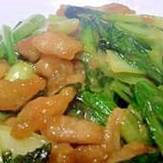 小松菜と豚肉のピーナッツバター炒め