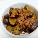 茄子とひき肉のハリッサ炒め++