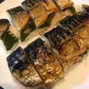 鯖フィレで!簡単焼き鯖寿司★