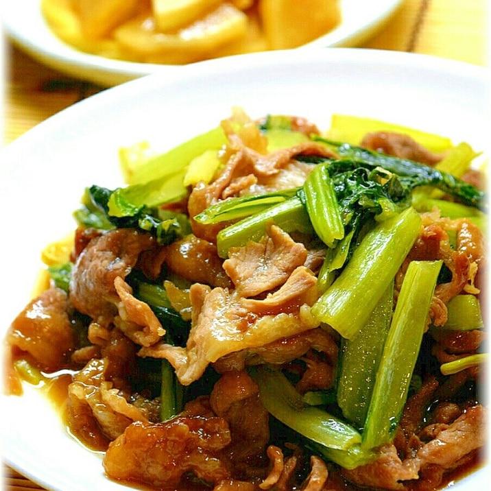 ご飯が進む♪豚肉と小松菜の炒め物