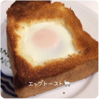 くり抜いて焼くだけエッグトースト
