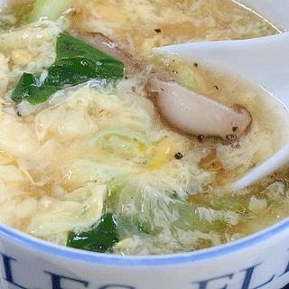 さっぱりスープ☆ 「ふわふわ卵の酸辣湯」