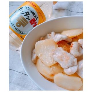 カンタン酢で作る!ジャガイモ&鶏むね肉の照り焼き