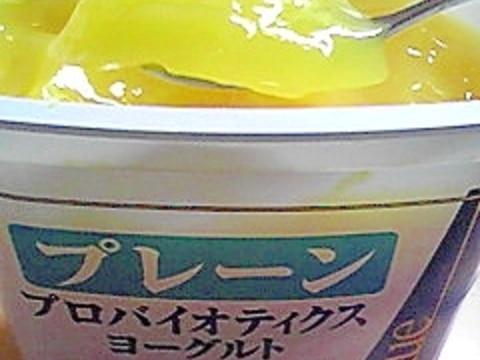 ダイエット 寒天