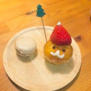 簡単!サンタカップケーキ。