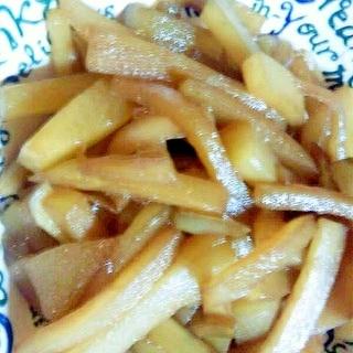 ヤーコンの炒め物(きんぴら)