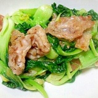 チンゲン菜と豚肉の塩炒め