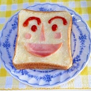 しょくぱんまん・トースト