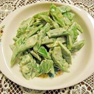 モロッコインゲンのサラダ