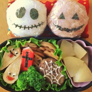 こどものお弁当★ハロウィンジャック&おばけカボチャ