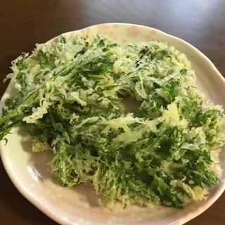 わさび菜の天ぷら