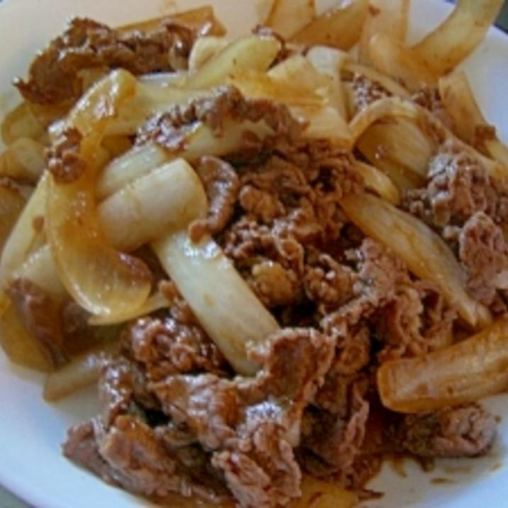 牛肉 と 玉ねぎ レシピ