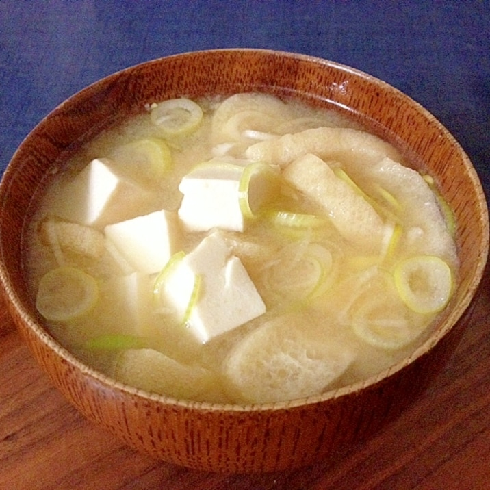 アジの中骨de☆お味噌汁
