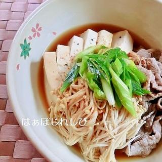体ポカポカ♪肉豆腐✿