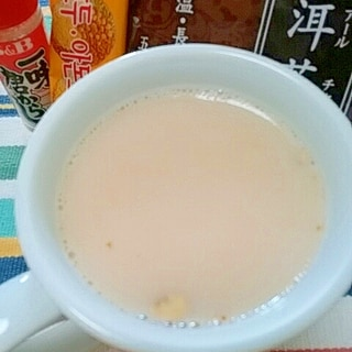 ホッと☆酒粕&五味茶入りプーアールミルクティー♪