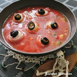 トマトジュースde食べるガスパチョ〔ハロウィン編〕